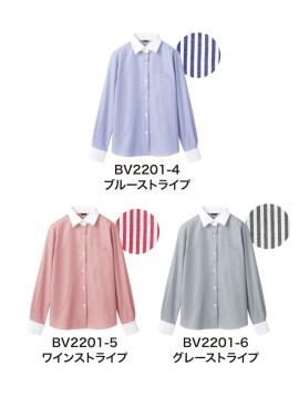 CKBV22014 シャツ(レディス・長袖) カラー一覧