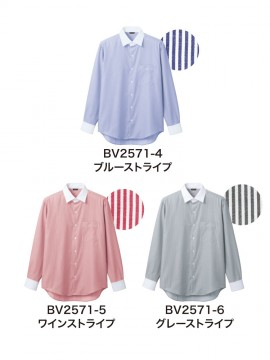 BV25714 シャツ(メンズ・長袖) カラー一覧