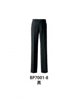 CKBT76011 パンツ(メンズ・ノータック) カラー一覧
