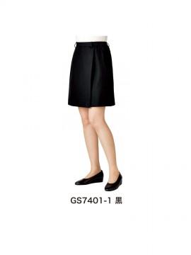 GS74011 ラップキュロット(レディス) カラー一覧