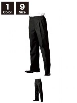GS78411 パンツ(男女兼用・ツータック)