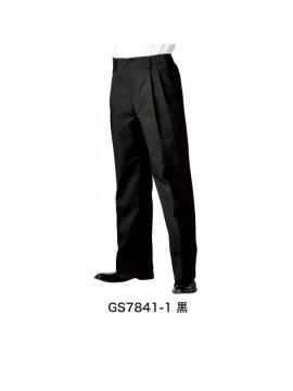 GS78411 パンツ(男女兼用・ツータック) カラー一覧