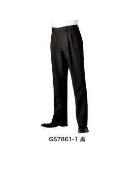 GS78611 パンツ(男女兼用・ツータック) カラー一覧