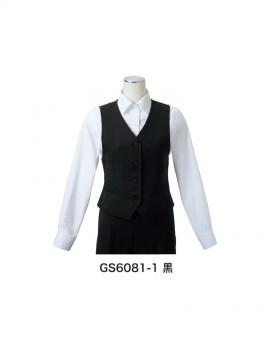 GS60811 ベスト(レディス) カラー一覧