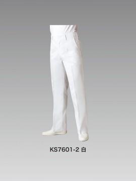 KS76012 スラックス(メンズ・ノータック) カラー一覧