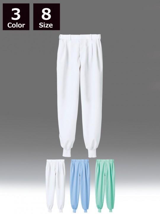 RS7521 パンツ(男女兼用・ツータック・両脇ゴム)