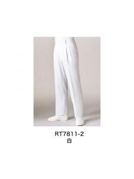 RT78112 スラックス(メンズ・ツータック) カラー一覧