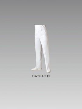 TC76012 スラックス(メンズ・ノータック) カラー一覧