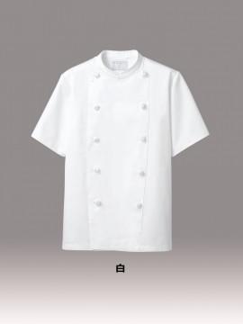KS66222 コックコート(男女兼用・半袖) カラー一覧