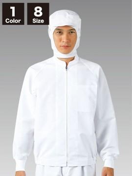RP85012 ジャンパー(男女兼用・長袖)