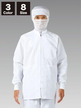 RP8511 ブルゾン(男女兼用・長袖)