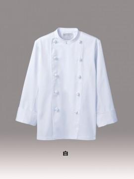 RT66212 コックコート(男女兼用・長袖) カラー一覧