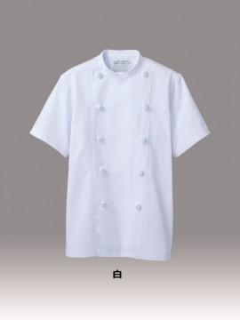 TC66222 コックコート(男女兼用・半袖) カラー一覧