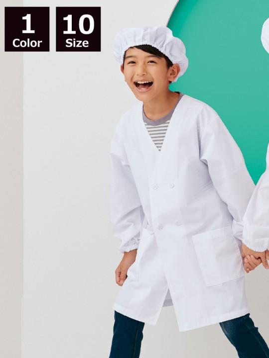 PE1012 ダブル型給食衣(男女兼用)