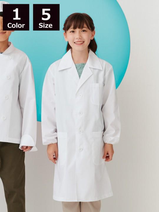 PER1212 児童用白衣コート(男女兼用)