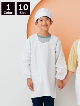 PE4012 カッポウ型給食衣(男女兼用)