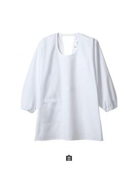 PE4012 カッポウ型給食衣(男女兼用) カラー一覧