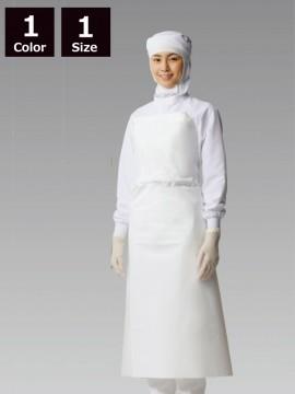 UA2 ワンタッチ防水エプロン(男女兼用)