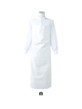 UA2 ワンタッチ防水エプロン(男女兼用) カラー一覧