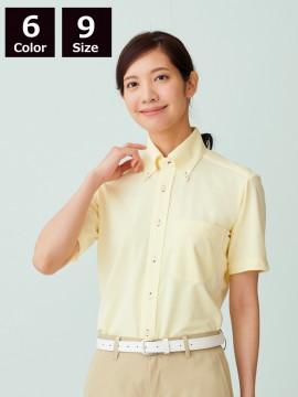 CK-ZK2712 ニットシャツ(男女兼用・半袖) ユニセックス