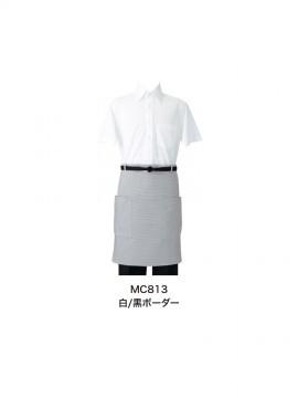 MC813 サロンエプロン(男女兼用) カラー一覧