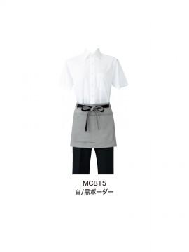 MC815 サロンエプロン(男女兼用) カラー一覧