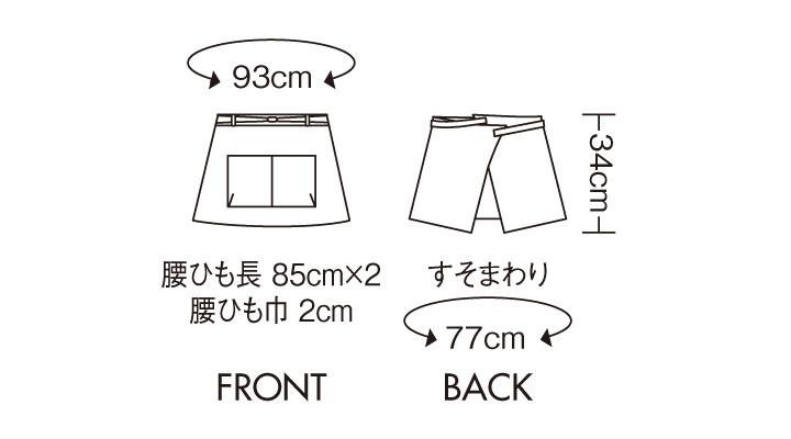 MC815 サロンエプロン(男女兼用) サイズ一覧