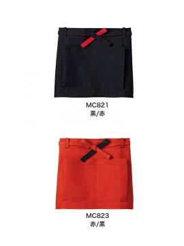 MC821 サロンエプロン(男女兼用) カラー一覧