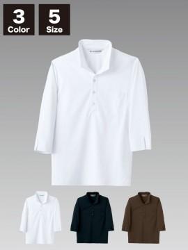 MC2711 ニットシャツ(男女兼用・7分袖)