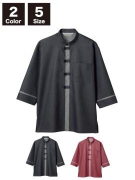 MC6951 シャツジャケット(男女兼用・7分袖)