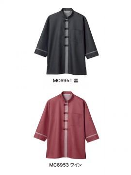 MC6951 シャツジャケット(男女兼用・7分袖) カラー一覧