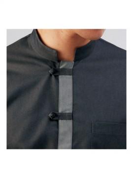 MC6951 シャツジャケット(男女兼用・7分袖) 襟元