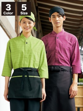 MC6955 シャツ(男女兼用・7分袖)