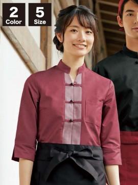 MC6961 シャツジャケット(レディス・7分袖)