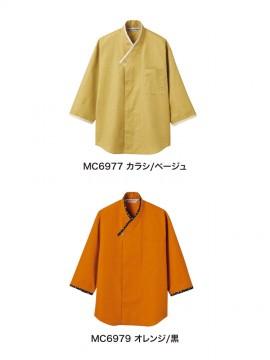 MC6977 シャツ(男女兼用・7分袖) カラー一覧