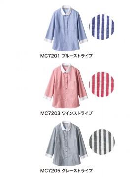 MC7201 シャツ(レディス・7分袖) カラー一覧