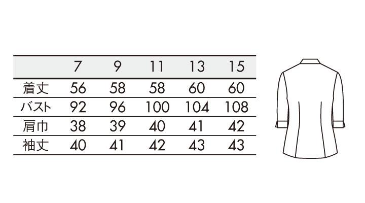MC7201 シャツ(レディス・7分袖) サイズ一覧