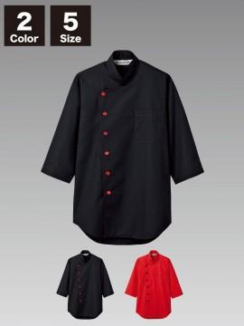MC7317 シャツ(男女兼用・7分袖)