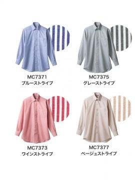 CK-MC7371 シャツ(男女兼用・長袖) カラー一覧