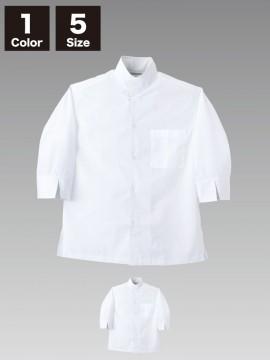 MC7381 シャツ(男女兼用・7分袖)