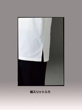 MC7421 シャツ(男女兼用・長袖) 裾スリット