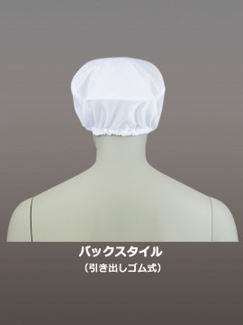 CK9023 レディス帽 バックスタイル