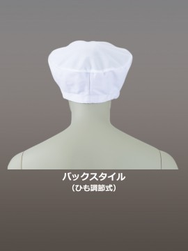CK9024 レディス帽 バックスタイル