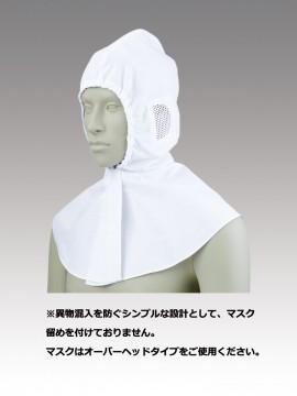 CK9031 レディス帽( ケープ帽) 拡大画像