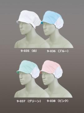 CK9035 レディス帽 カラー一覧