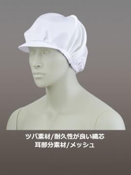 CK9151 レディス帽 拡大画像