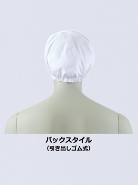 CK9161 レディス帽 バックスタイル