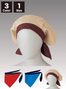 CK9201 三角巾