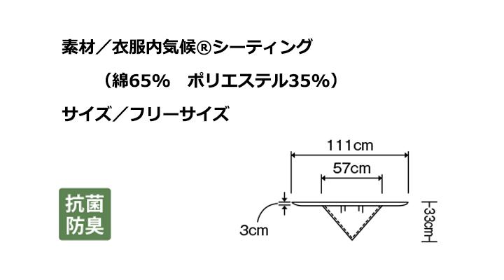 CK-9243_9258_size.jpg