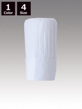 CK9631 チーフコック帽(男女兼用)高さ30cm